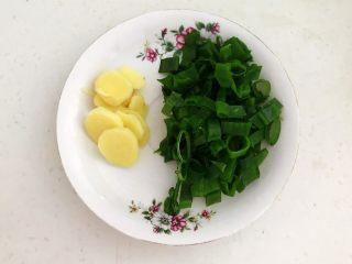 杂蔬火腿羊汤,切葱花和姜片