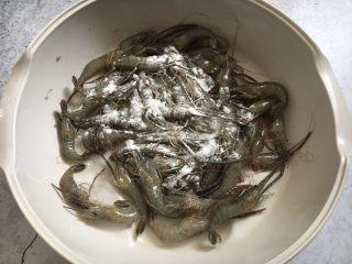 炸小河虾,放入糯米淀粉。