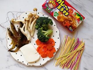 宝宝辅食—咖喱时蔬鲜虾面,准备好食材