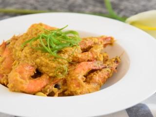 好吃到吮手指,让你回味无穷的泰式咖喱虾