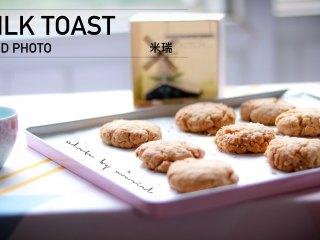 麦片早餐饼干,取出烤架晾凉。