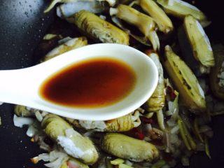 下酒菜+香炒蛏子,1/2勺香醋