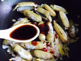 下酒菜+香炒蛏子,一勺生抽