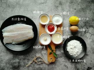 番茄巴沙鱼,准被所需食材。