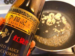 红烧豆腐(锅塌豆腐),锅底留油,加蒜米爆香,加入黄酒、红烧汁、盐、糖、芡汁和鸡汁混合均匀。