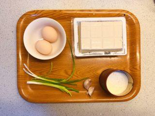红烧豆腐(锅塌豆腐),准备时擦。