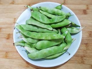 素烧橄榄豆,准备橄榄豆一盘