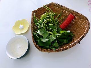 红薯叶胡萝卜块,1.准备好所有食材。清洗。