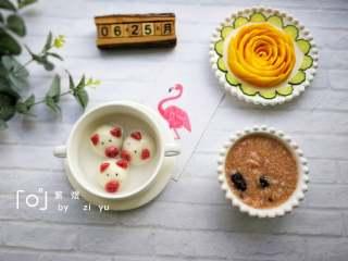 萌萌豬流沙湯圓,美美噠早餐,孩子會不愛嗎?