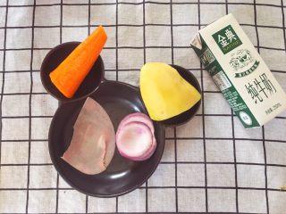 宝宝辅食10M➕:胡萝卜土豆浓汤,准备好所有材料