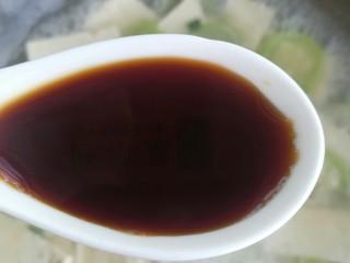 丝瓜豆腐瘦肉汤,一勺味极鲜