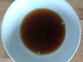蚝油生菜,放入半碗水,搅拌均匀
