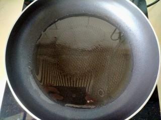 蚝油生菜,锅烧热,放入食用油