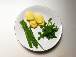 花椒三文鱼骨,葱分切成葱段和葱花,姜切片