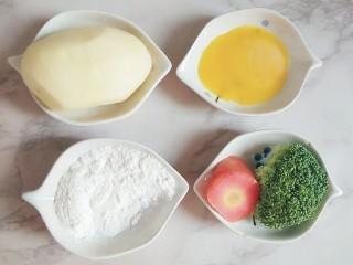 #宝宝辅食#多彩土豆条,备好所需的食材
