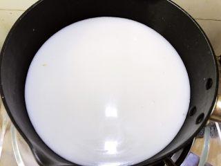 超好吃的椰青冻,搅拌至吉利丁片完全融化