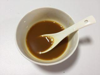 蚝油生菜,搅拌均匀成酱汁待用