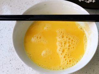 快手营养早餐13,搅散之后加适量白胡椒粉、白糖、食盐、淀粉、三瓷勺凉开水,搅匀;
