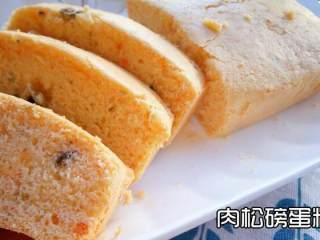 肉松海苔磅蛋糕