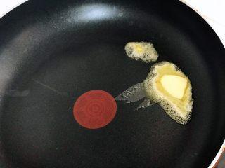 松茸饭,锅加热后放一块黄油融化;