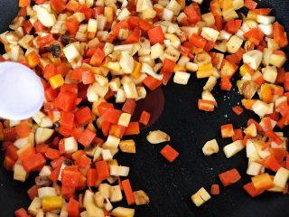 松茸饭,加适量的盐调味;