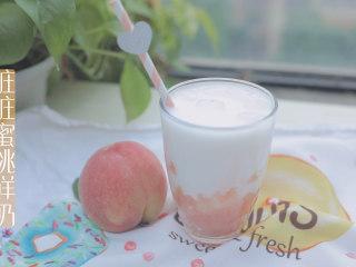 水蜜桃的3+2种有爱做法「厨娘物语」,装饰吸管,脏脏蜜桃鲜奶就做好啦,开吃吧~