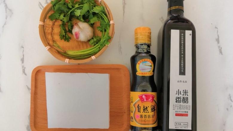 小米醋汁浇凉粉,主要材料