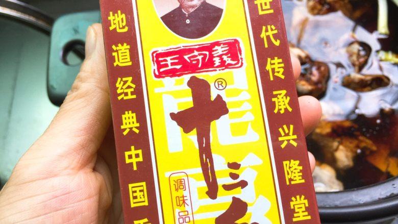 家常菜+酱骨肉,加入<a style='color:red;display:inline-block;' href='/shicai/ 829'>十三香</a>粉