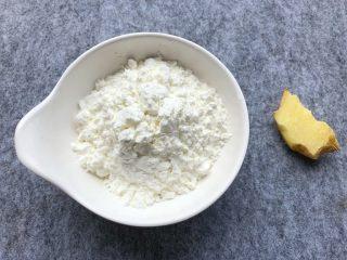 咸蛋黄豆腐羹,淀粉10g,生姜5g