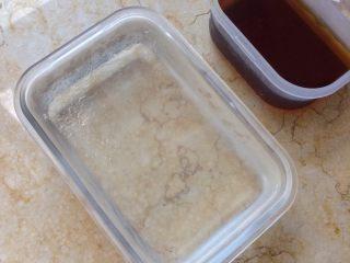 冰爽一夏: 红糖冰粉,吃的时候再从冰箱取出。