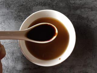 糖醋豆腐,1.5勺陈醋