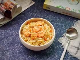 黄金虾仁炒饭
