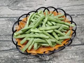 干煸四季豆,洗干净备用