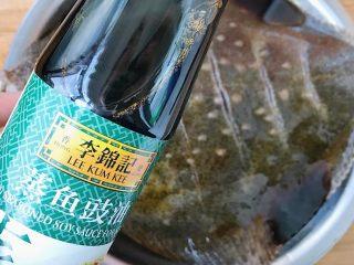 清蒸多宝鱼,蒸鱼必备的蒸鱼豉油(因为有食盐的腌制 蒸鱼豉油需要酌情增加)