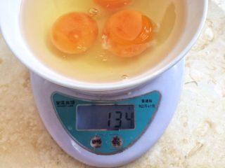 健康粗粮小点心:蜂蜜玉米面饼,这里先敲一个重点:蜂蜜+鸡蛋液+清水的重量最好维持在250克到270克之间。因为蜂蜜的量是固定的,清水的量要根据鸡蛋液的重量变化。  3个鸡蛋去壳后净重134克。