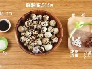 五香鹌鹑蛋18m+,食材准备~