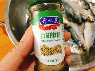 下酒菜+香酥鱼,白胡椒粉