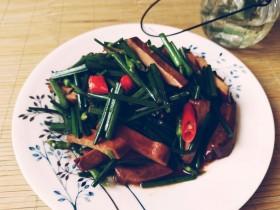 韭苔炒豆干