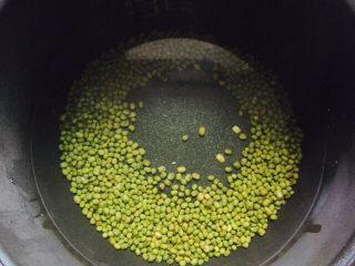 盛夏清热解毒汤+百合绿豆汤,约1000ml的热水