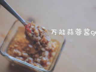 锡纸烧烤的3+3种有爱做法「厨娘物语」,倒入小碗中备用。