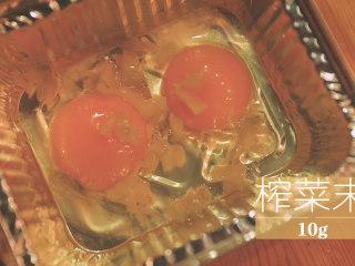 锡纸烧烤的3+3种有爱做法「厨娘物语」,锡纸碗中刷上油防粘,打入2颗鸡蛋,放入10g榨菜末。