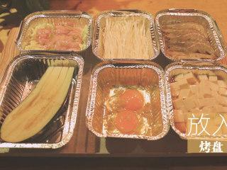 锡纸烧烤的3+3种有爱做法「厨娘物语」,将准备好的菜都放入烤盘中。