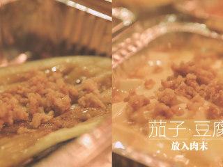 锡纸烧烤的3+3种有爱做法「厨娘物语」,茄子和豆腐放上一些肉沫。