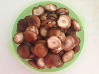 美味小零食  孜然香菇,把香菇清洗干净