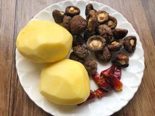 香菇土豆炖鸡块,土豆500g,干香菇50g,干辣椒7个