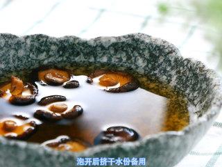 荷叶四君蒸鸡, 干香菇用热水泡开。洗干净,挤干水分。