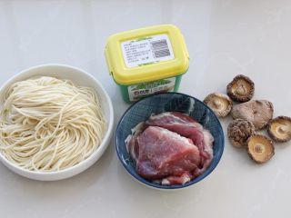 香菇肉酱拌面,准备好所需食材