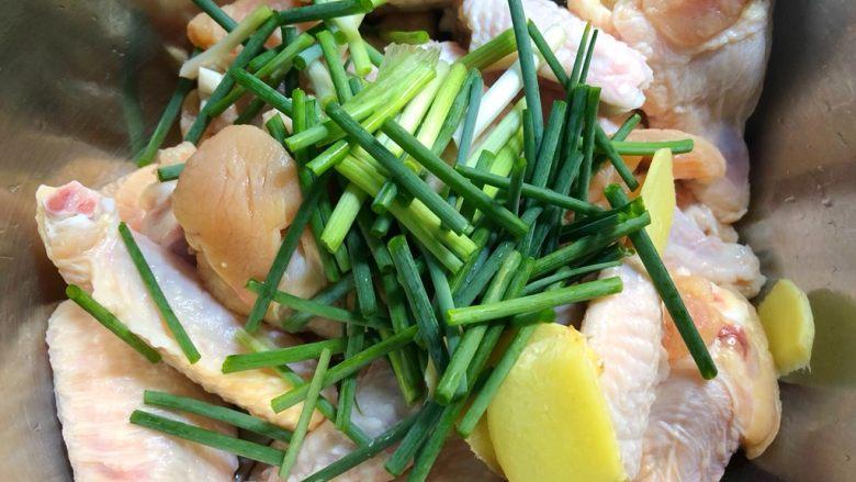 炸鸡翅,放入生姜和葱段