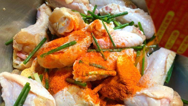 炸鸡翅,腌制好放入15g香辣鸡腌料