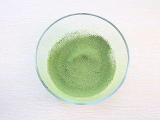 那一抹毛巾卷的绿,用宇治抹茶粉过筛2次,口感更细腻
